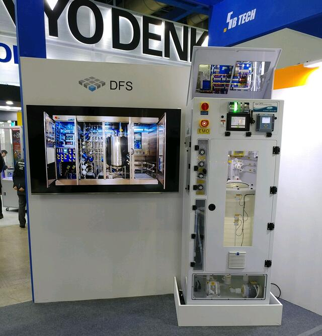 DFS MiniMix and Product Display at Semicon Korea 2018.jpg