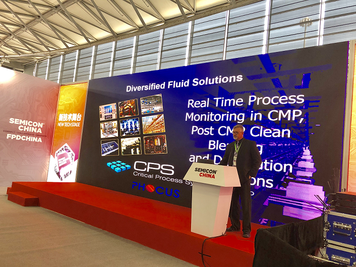 semicon china real time process monitoring in cmp